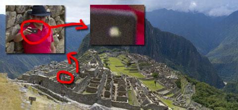 Gigapixel Machu Picchu Beispiel